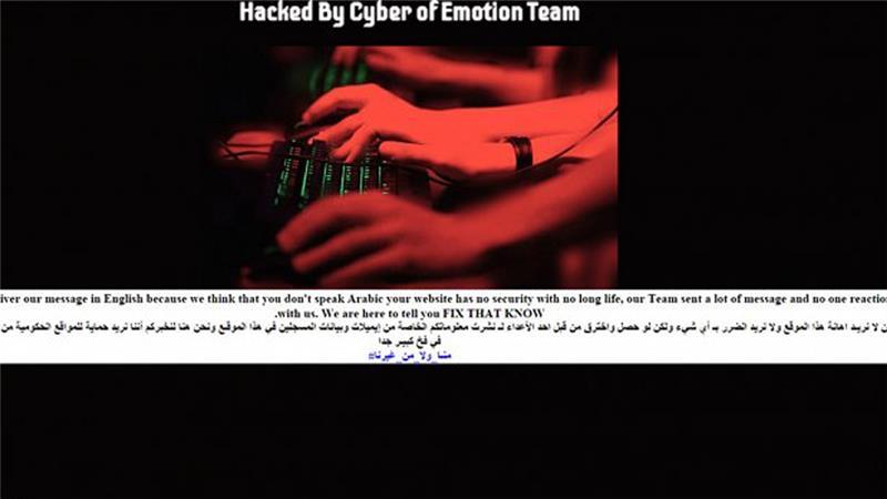 saudi-government-websites-hacked