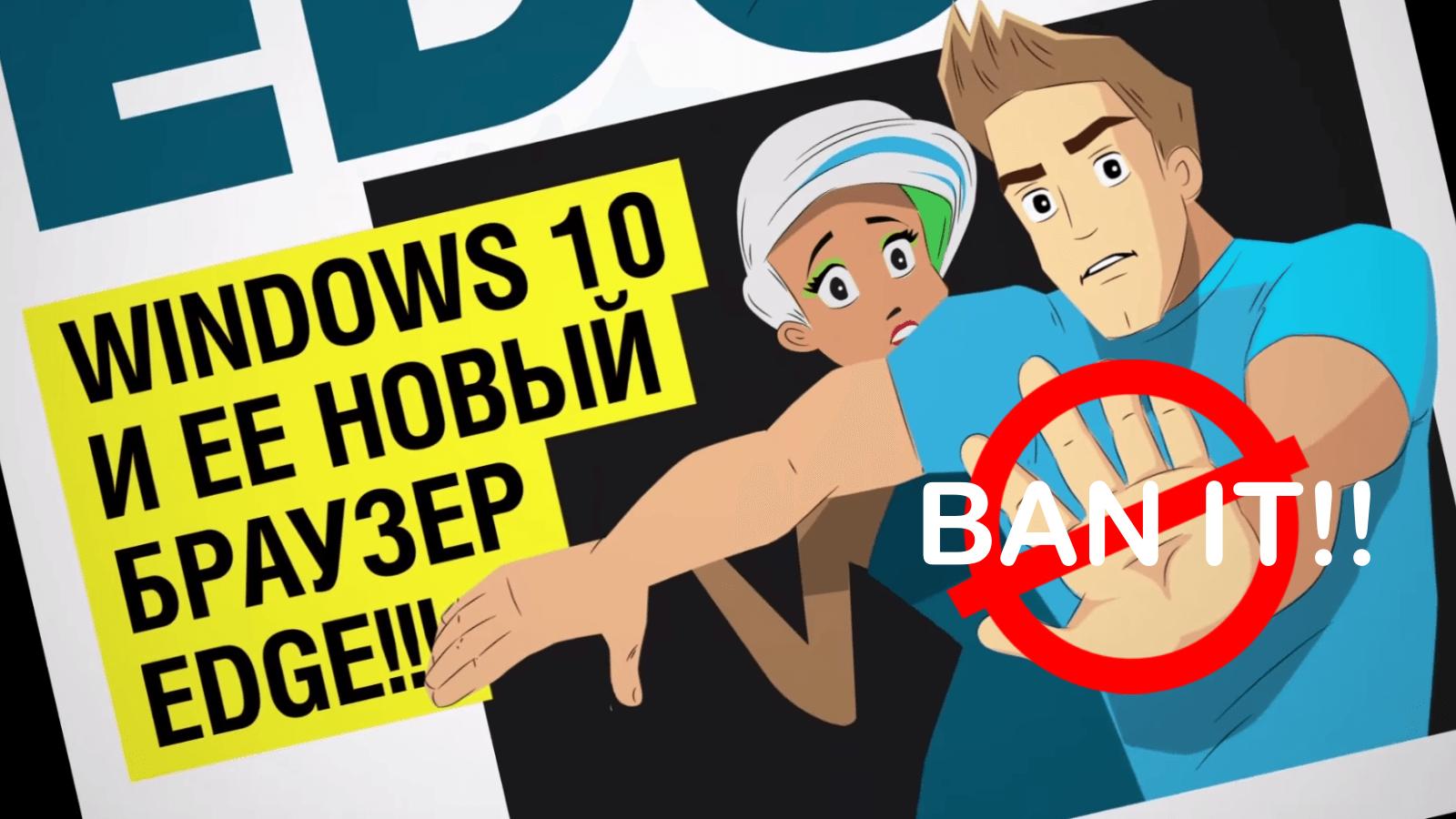 windows10-spies-shoud-be-ban-in-russia-1