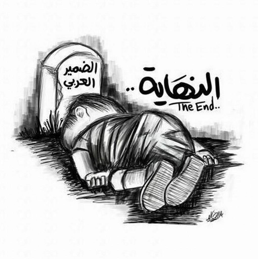 Syria-boy (3)