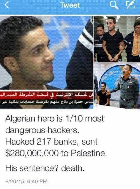 A screenshot of fake tweet about Hamza's death sentence