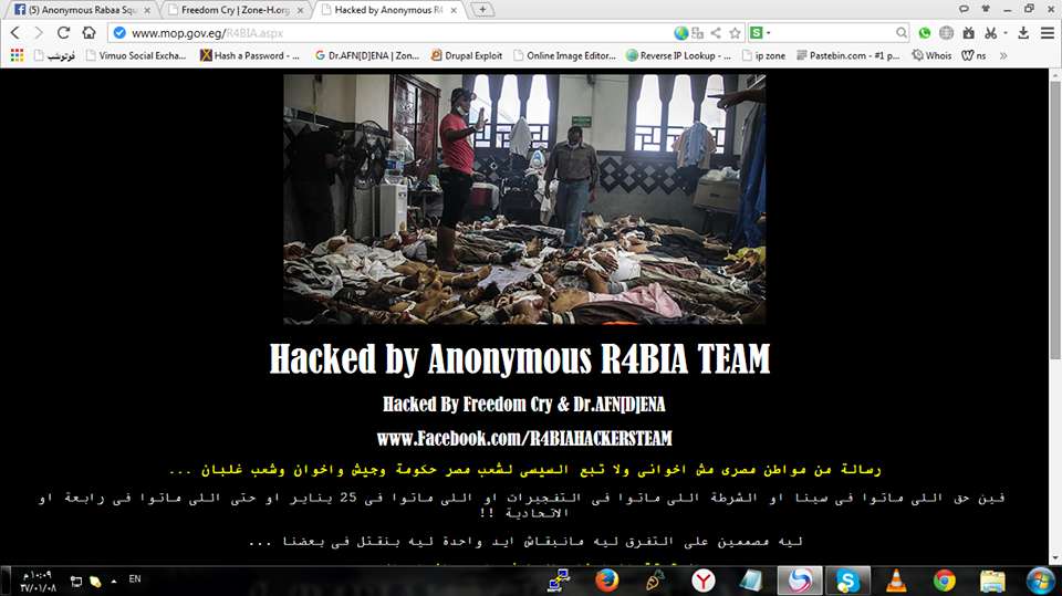 anonymous-hacks-egyptian-presidency-and-other-government-websites