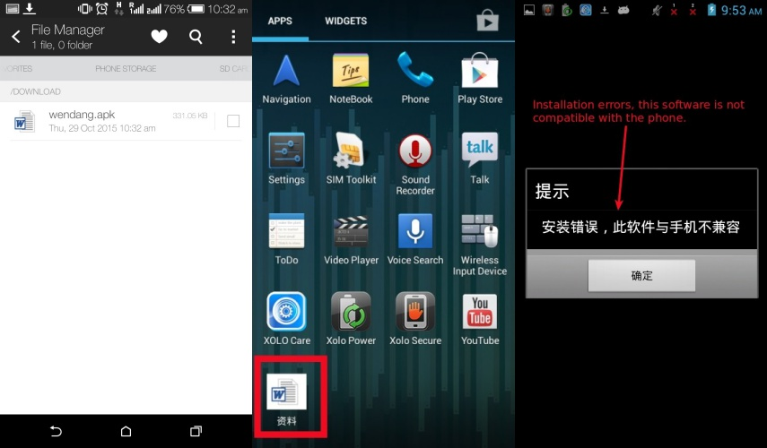 android-malware-disguises-itself-as-ms-word-doc-spies-on-your-phone-3-side