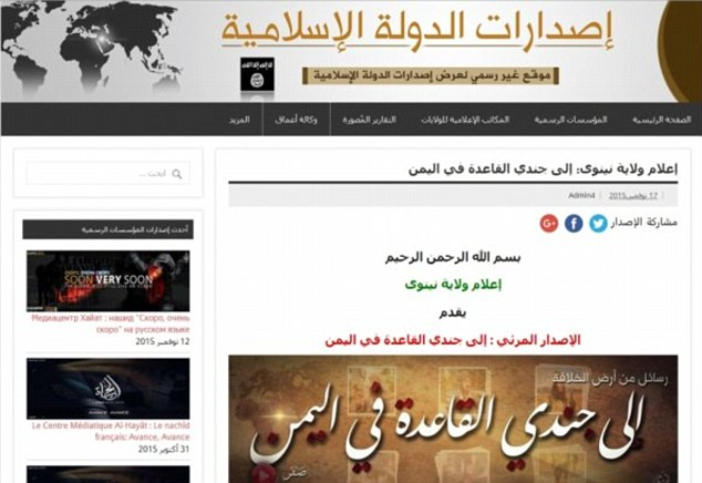 ISIS website before defacement