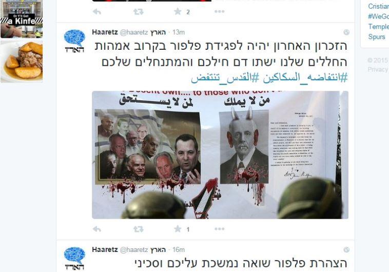 pro-palestinian-hackers-took-over-twitter-account-of-israeli-haaretz-newspaper