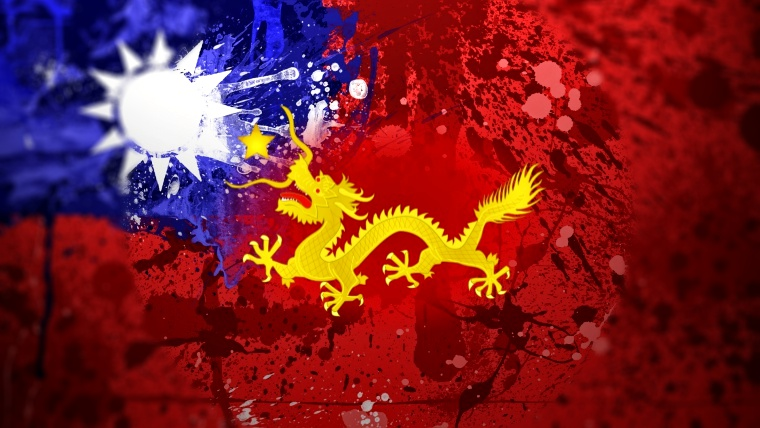 Chinese Hackers Caught Spying on Taiwan Prior To Upcoming Elections