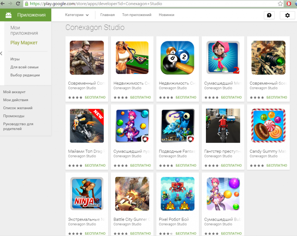 60-android-gaming-apps-on-google-store-available-for-download-2