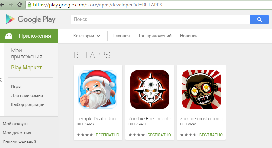 60-android-gaming-apps-on-google-store-available-for-download