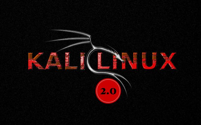 Kali_Linux_2