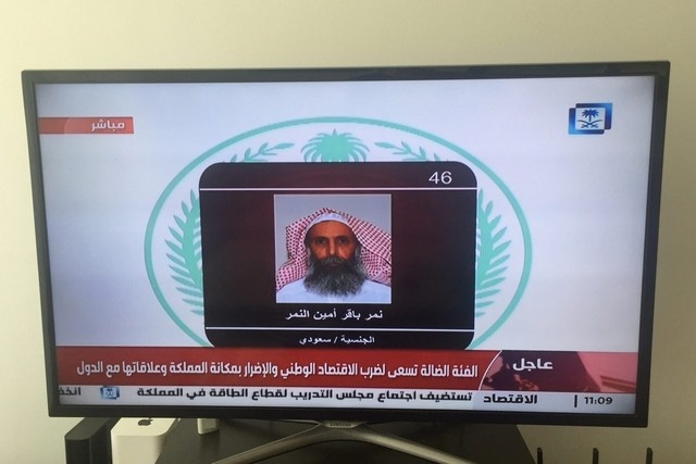 Image of Sheikh Nimr Al Nimr on Saudi Arabian TV after his execution / Image Source: Jon Gambrell/AP Photo
