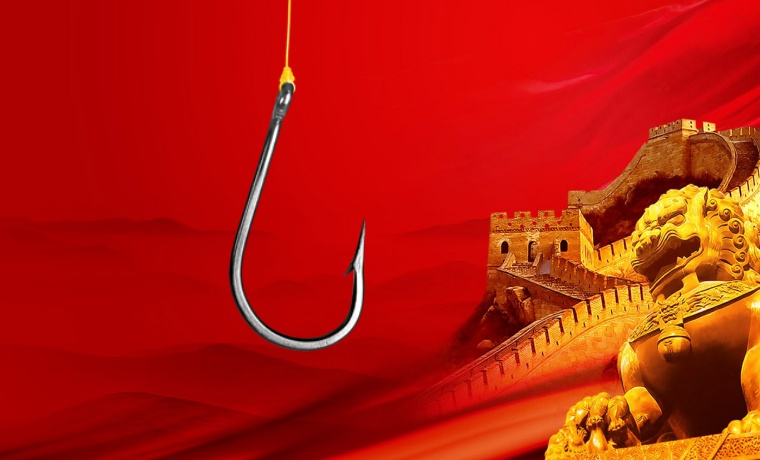 Chinese Bank Customers Targeted with SMS Phishing Campaign
