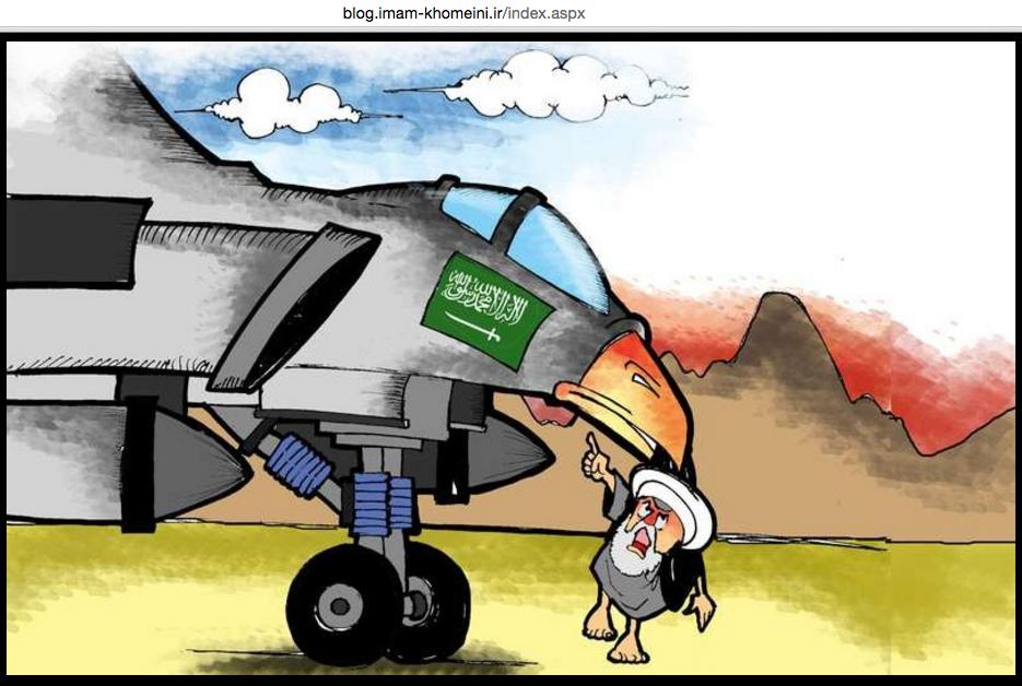 official-web-portal-of-supreme-leader-of-iran-ruhollah-khomeini