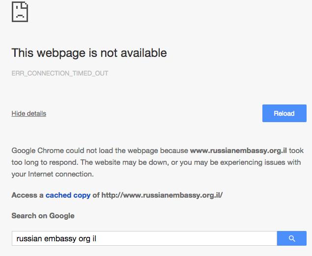 russian-embassy-in-israel-website-hacked-hackers-post-turkish-flag-2