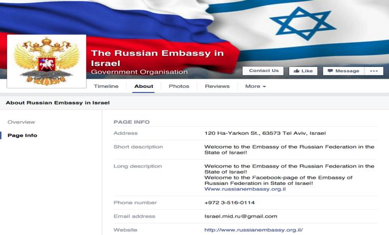 Russian Embassy in Israel Website Hacked- Hackers Post Turkish Flag