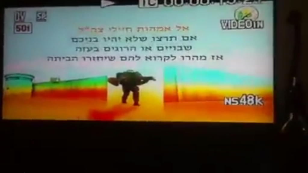 israels-channel-10-tv-station-hacked-by-hamas-hackers-1024x578