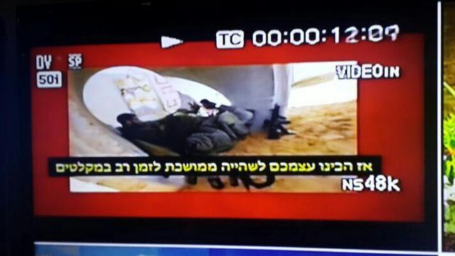 israels-channel-10-tv-station-hacked-by-hamas-hackers-2