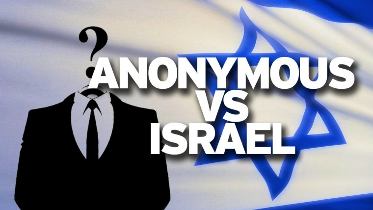 Anonymous To Hit Israeli Military Against Detention of Palestinian Journalist