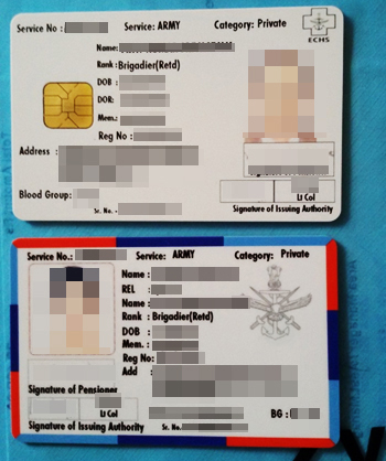 Screenshot of ID card found of server / Image Source: Trend Micro