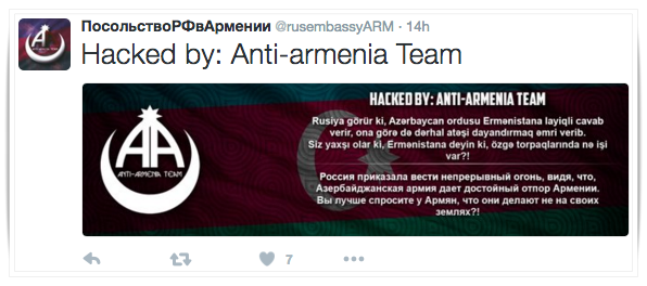 azerbaijani-hackers-hack-twitter-account-russian-embassy-armenia-2