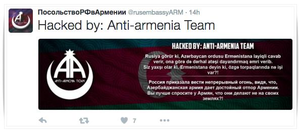 azerbaijani-hackers-hack-twitter-account-russian-embassy-armenia-2