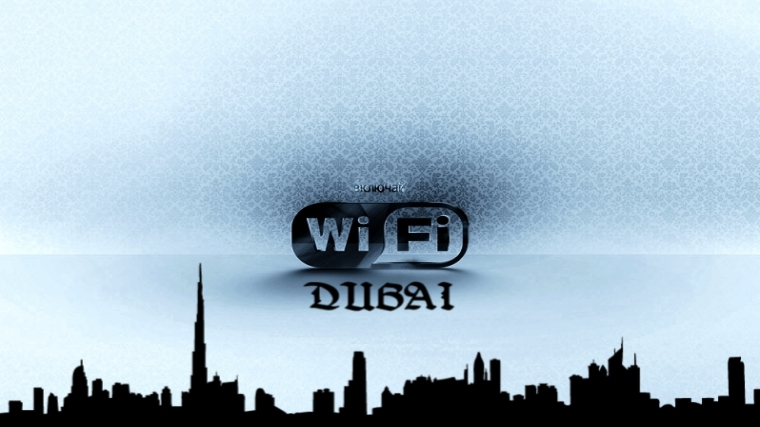 Dubai Issues Fatwa Against Using Neighbor's Wifi without Permission