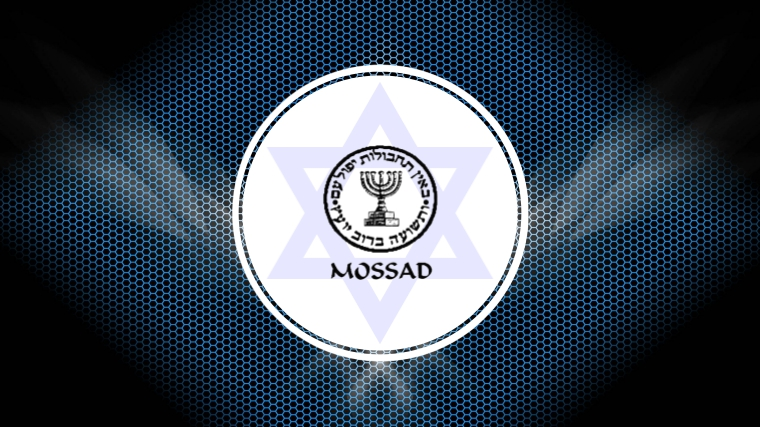 Ex-Mossad Agents Arrested for Hacking, Spying on Romanian Official