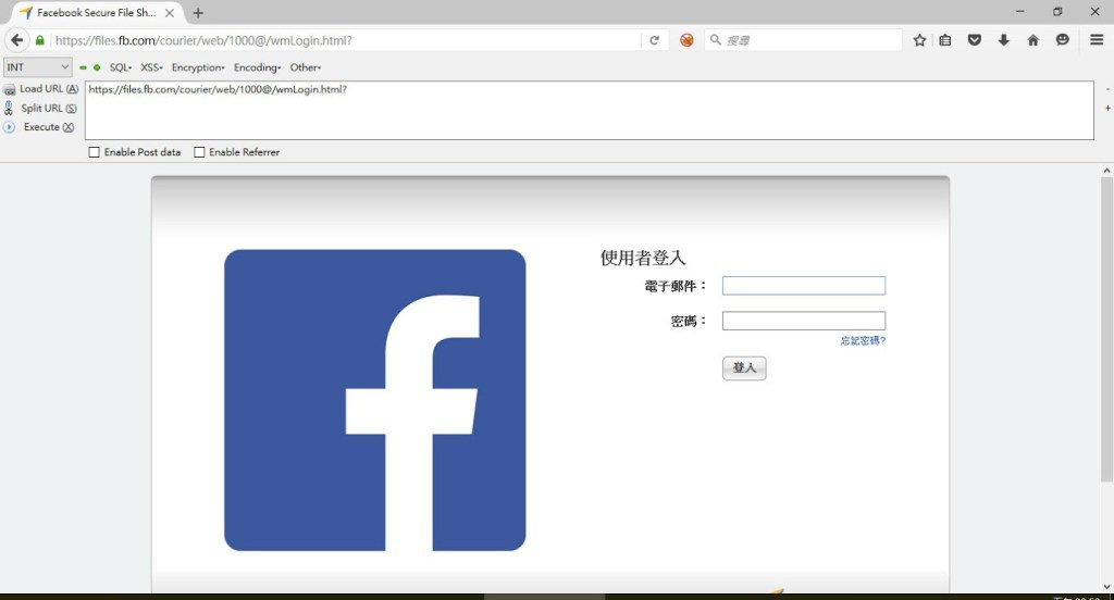 facebook-hacked-security-experts-discover-malware-in-facebooks-staff-server