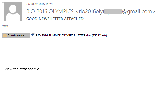cyber-criminals-using-rio-olympics-as-bait-to-target-users-with-phishing-scams-2