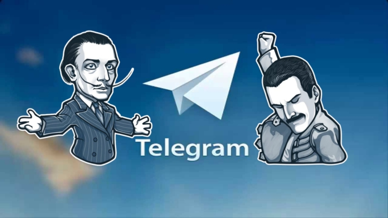 Hackers Found Their Way Inside Telegram App