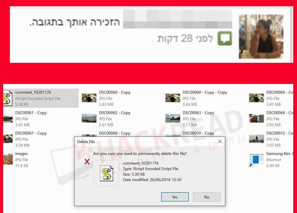 beware-widspreading-facebook-comment-tagging-virus-2