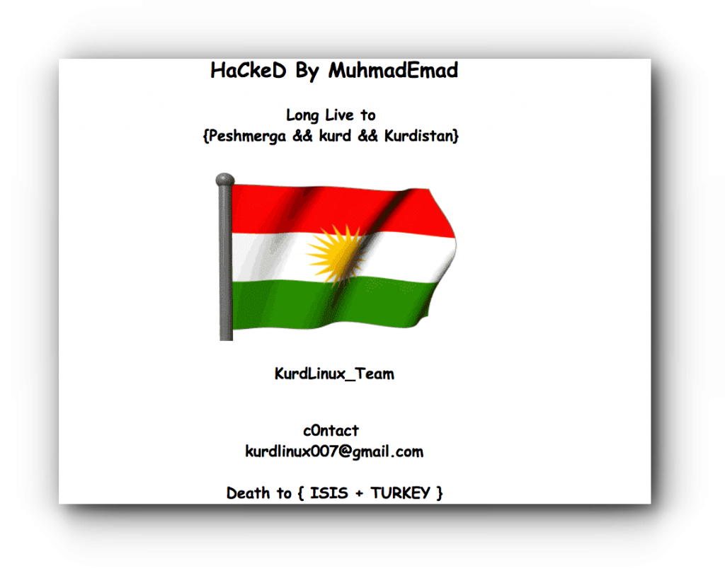 dell-france-ireland-netherlands-uk-domains-hacked