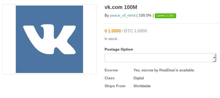 hacker-selling-100-million-russians-vk-com-login-details-on-dark-web
