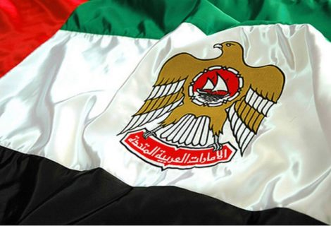 Stealth Falcon Spyware Used by UAE to Intimidate Dissidents, Journalists