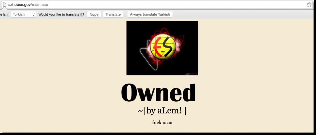 arizona-state-house-of-representatives-and-legislature-websites-hacked