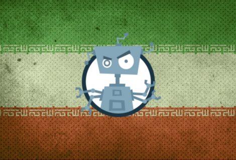 Internet Bot Exposes 20 Million MTN Irancell Users' Data
