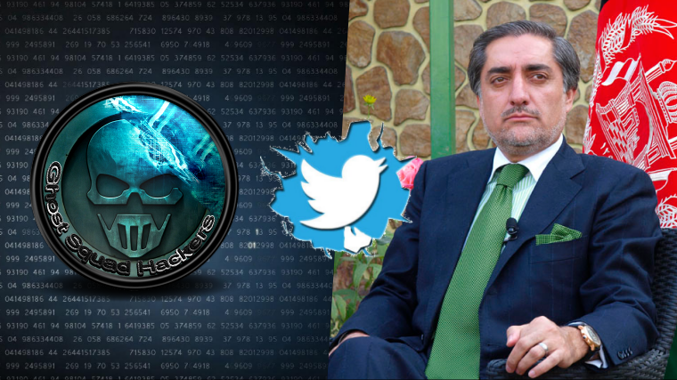 Twitter Account of Afghan Chief Executive Dr. Abdullah Hacked