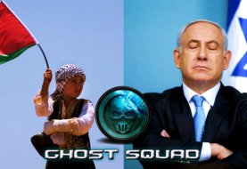Ghost Squad Shuts Down Israeli Prime Minister, Bank of Israel websites