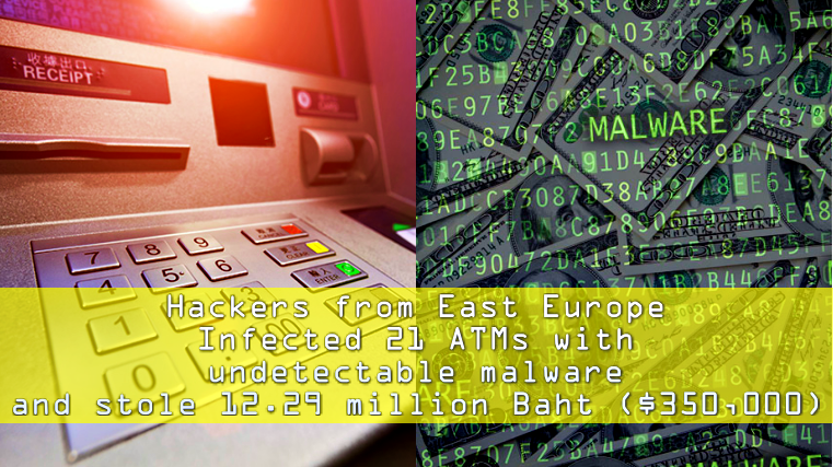 ATM Malware: Hackers Steal 12.29 million Baht ($350,000) from Thai Banks
