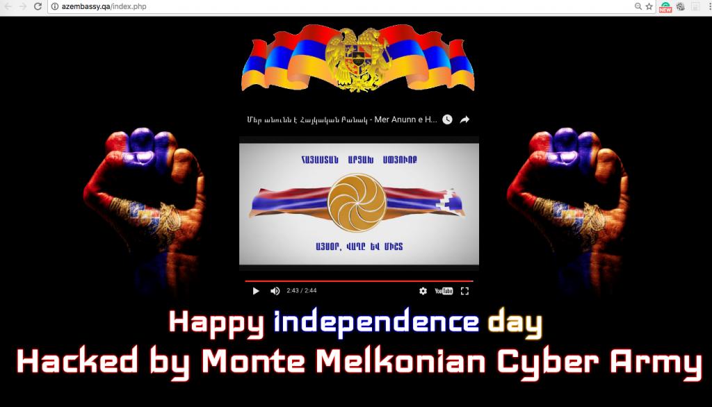 armenian-hackers-leak-azerbaijani-banking-and-military-data-5