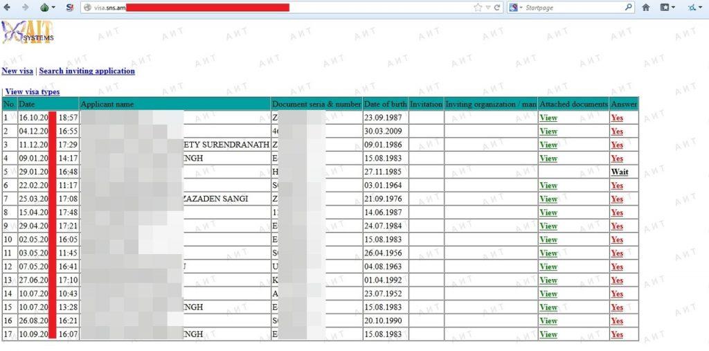 Screenshot shows hackers accessed Armenian Visa service portal