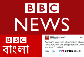 BBC mistakenly sent news alert in Bengali; Readers took it as a hack