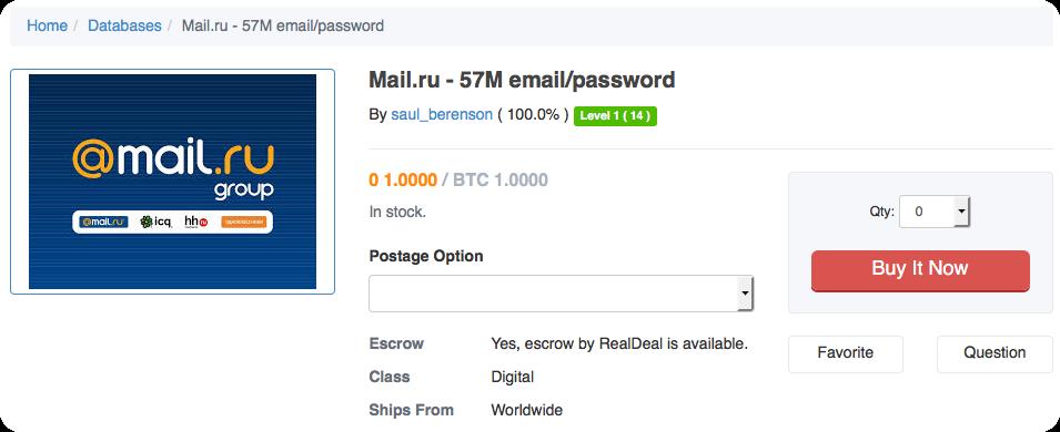 hacked-utorrent-forum-mail-ru-yandex-ru-darknet-2