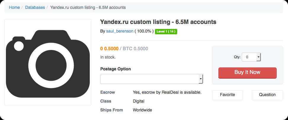 hacked-utorrent-forum-mail-ru-yandex-ru-darknet-3