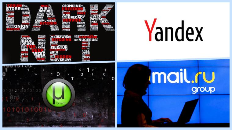 Hacked uTorrent Forum, Mail.ru, Yandex.ru Data Goes on Darknet for Sale