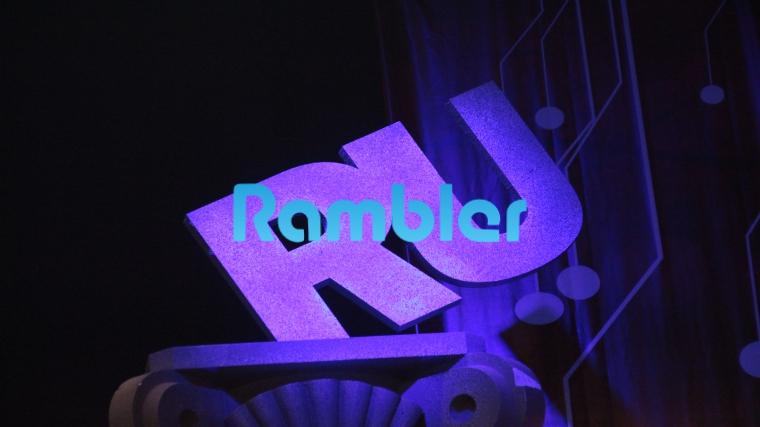 Russian Search Engine Rambler ru Hacked