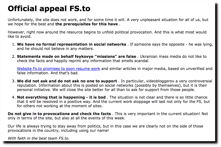 fsto-pirate-website-got-caught-by-the-russian-police-force