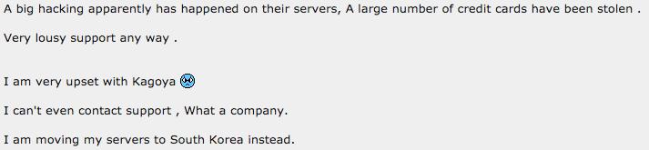 japanese-hosting-company-kagoya-hacked