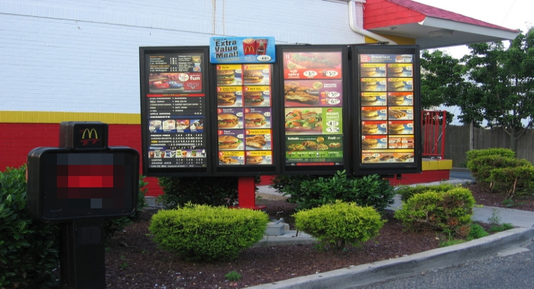 McDonald's Drive-Thru Intercom Wireless Frequency System Hacked