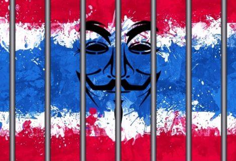 Thai Police Arrest 9 Suspects Behind Cyber Attacks on Gov't Sites