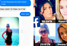 Hamas Compromised Dozens of IDF Soldiers' Phones Using Seductive Female Images