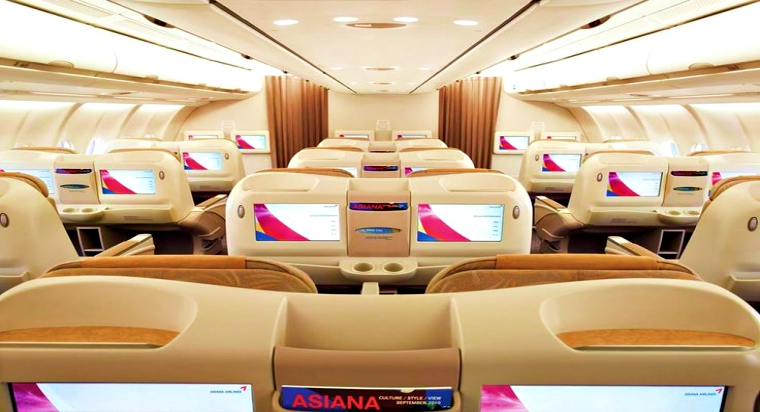 South Korea's Asiana Airlines Website Hacked with Pro-Serbian Messages